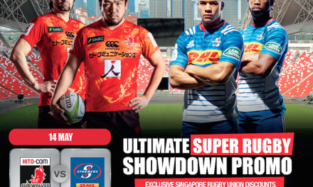 PROMOCODE for Super Rugby!